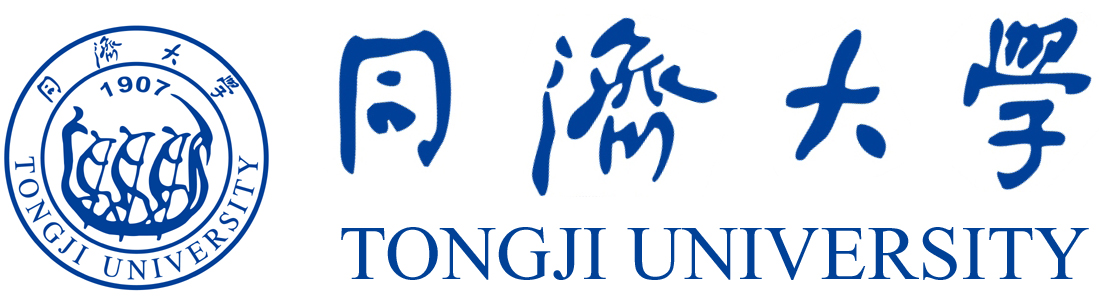 Tongji University Logo Safetrec Seminar Mar 6