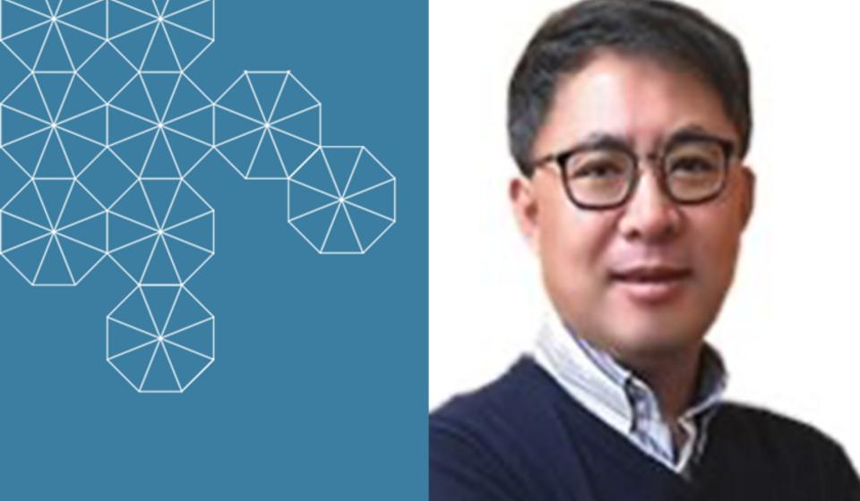 Headshot of Visiting Scholar Kangsoo Kim